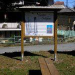 PESSINETTO-Sant'Ignazio